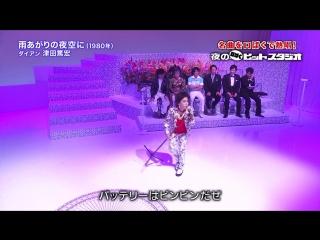Gaki No Tsukai #1407 (2018.05.27)  — 5th Lip-sync Song Show (Part 1) (夜の口ぱくヒットスタジオ (前編))