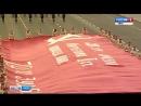 09.05.2018 Вести-Чита Читинский Парад Победы стал вторым по численности на востоке России