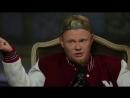 А Поговорить? (о русском Hip-Hop'e) [2018] HD 720