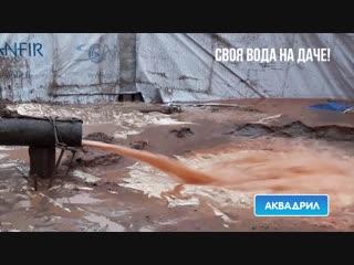 бурение скважины вода на дачу Смирново Выборгский район Аквадрил