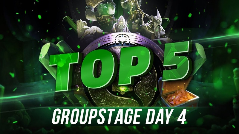 TOP5 Highlights TI8 Group stage - Day 4