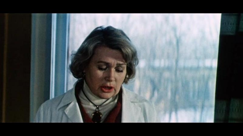Утренний обход (1979)
