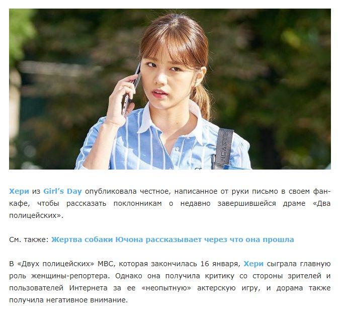 https://pp.userapi.com/c830308/v830308639/4b43a/LtZPcTPdNzg.jpg
