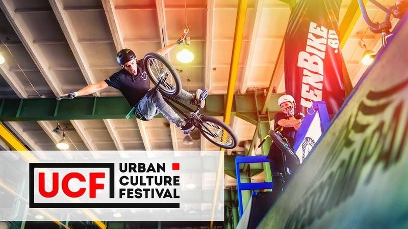 Urban Culture Festival UCF 2018