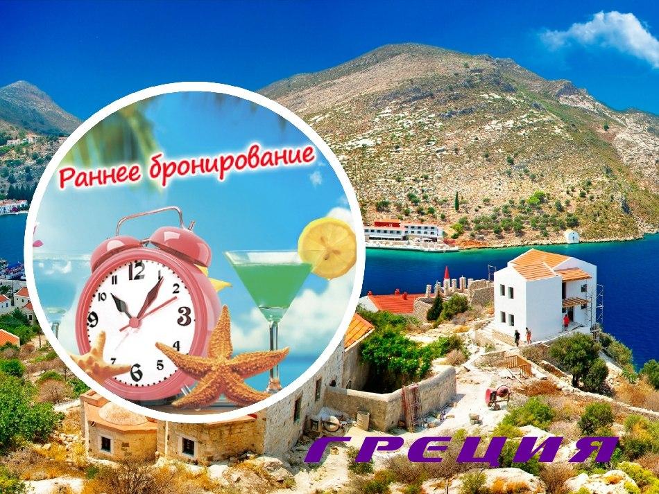 Раннее бронирование! Греция, Крит - Ретимно на 8 дней, всё включено за 24200 руб. с человека!