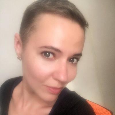 Анюта Сергиенко
