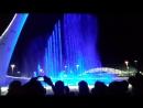 Шоу поющих фонтанов Сочи 2017
