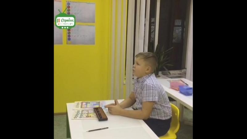 Бор. Арсений Чернигин 11 лет, белый браслет