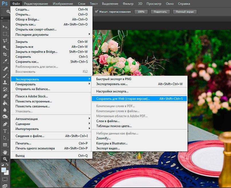 web design correct size