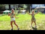 Ирина Пироженкова с сестрой танцует под Ты мой Юлиана Караулова