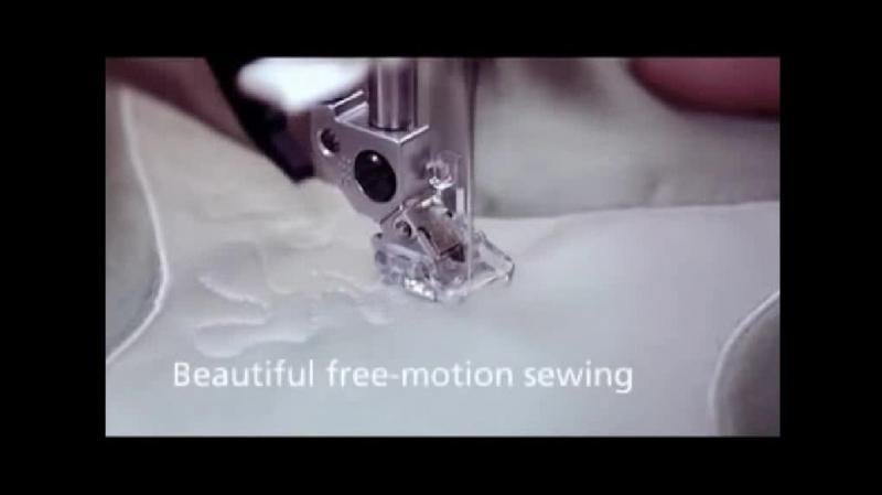 Швейные машины PFAFF EXPRESSION