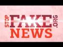 Новые фейки о сбитом боинге MH17 и больше доказательств причастности РФ.