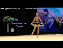 Даяна Абдирбекова - обруч (финал) Miss Valentine - Тарту, Эстония, 15-18.02.18