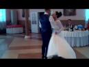 Свадебный танец😍