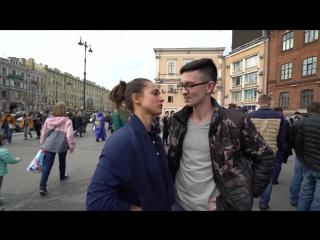 Питер о сквирте. Женский оргазм под гипнозом в парке. Мортал комбат бомжей.