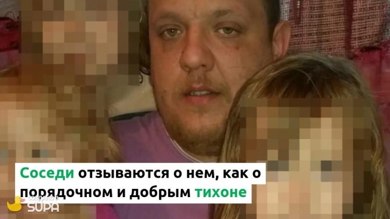 убийцы пенсионерки в Протвине