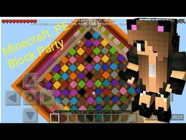 Minecraft. PE МИНИ ИГРЫ)