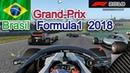 F1 2018 на ПК(PC) Grand-Prix Бразилия 2018