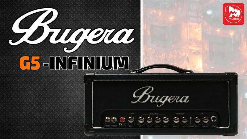 BUGERA G5 INFINIUM - ламповый гитарный усилитель 5 Вт для дома