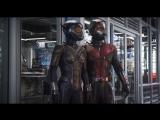 Человек-муравей и Оса (Ant-Man and the Wasp) (2018) трейлер русский язык HD / Человек Муравей 2 /
