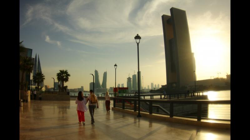 Шаги за Горизонт выпуск 8 Бахрейн