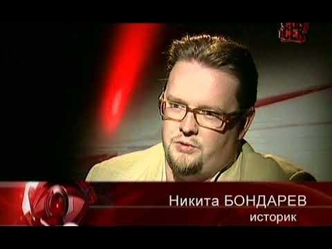 д/ф «Иосип БРОЗ ТИТО. Последний король Балкан» (ТК «Совершенно секретно» /Россия/, 2012)