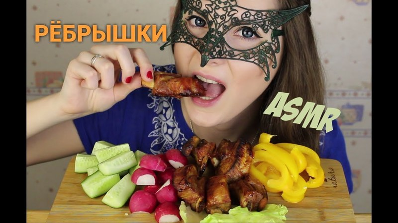 АСМР Рёбрышки в медово-горчичном соусе/ASMR MUKBANG Pork RIBS COOKING EATING