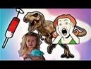 Маму покусал Динозавр The dinosaur bit my mom mamu-pocusal-dynozavr