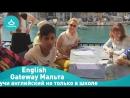 КАК РАЗГОВОРИТЬ СЕБЯ English Conversation Classes на Мальте