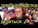 Почему мне не жалко дебильные рожи Кокорина и Мамаева / Артемий Троицкий