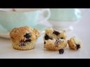 Ստարբաքսի Հապալասով Մաֆին - Starbucks Blueberry Muffins - Heghineh Cooking Show in Armenian