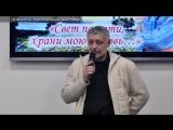 А.Фирсов. Персональная выставка (12+)