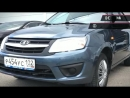 Lada Granta с пробегом 2014 - YouTube