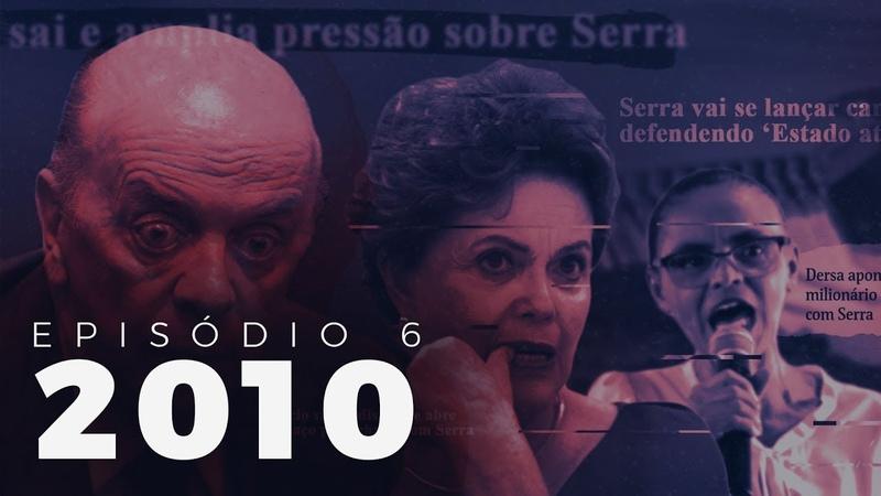 EP 6 - O Teatro das Tesouras | 2010