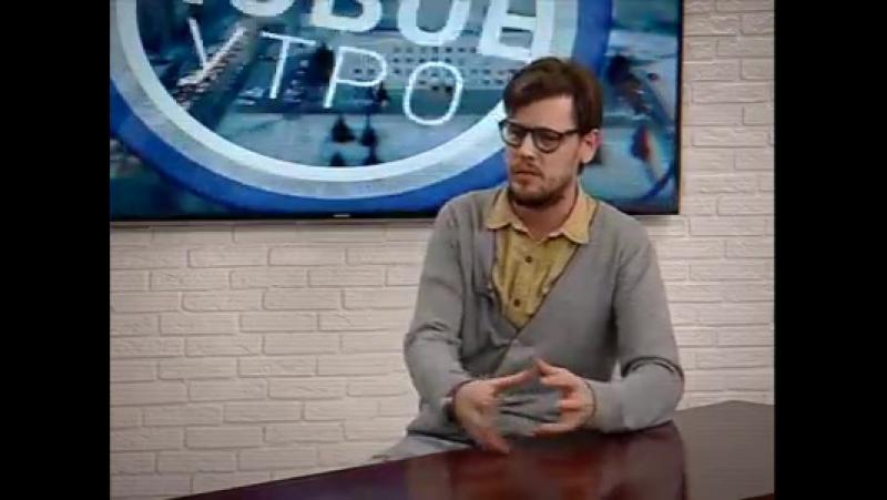 Василий Буйлов на ТВК