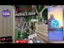 🔴Новое начало начал🔴 Играю на проекте SMARTYcraft³🔴Live Stream Minecraft🔴