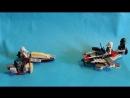 Лего Звёздные войны мультфильм. Часть 1.