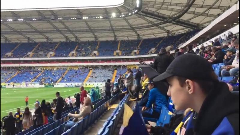 Ростов- Арена