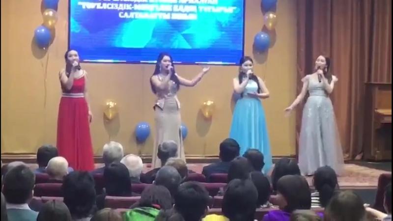 Тəуелсіздік күніне арналған концерттен үзінді