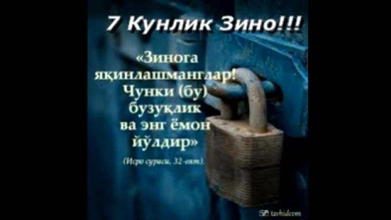 7 Кунлик Зино_ Абдулазиз домла.mp4
