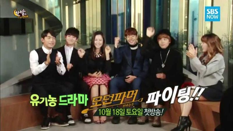 SBS [한밤의TV연예] - '모던파머' 의 청춘유기농부 인터뷰