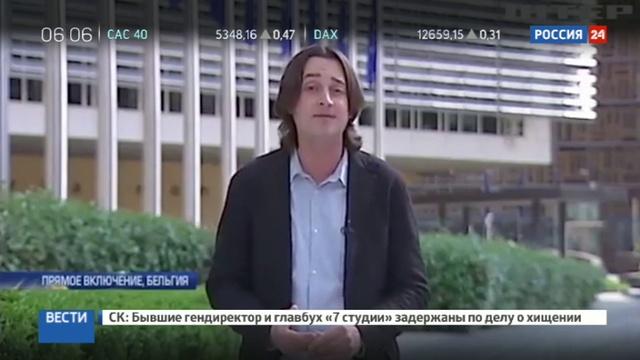 Новости на Россия 24 • Интер языковые квоты на украинском ТВ - нарушение права человека
