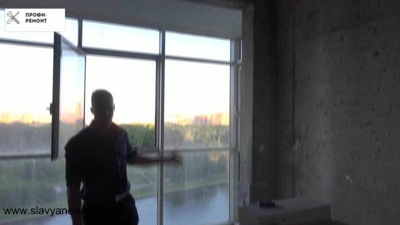 Начала чернового ремонта в квартире 82м2 Жк. Маяк