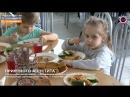 Мегаполис - Приятного аппетита - Нижневартовск