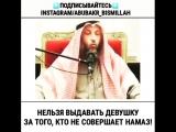 Кто не совершает Намаз тот Кафир