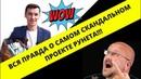 BizClub Начни свое дело с доходом от 300 000 рублей в месяц