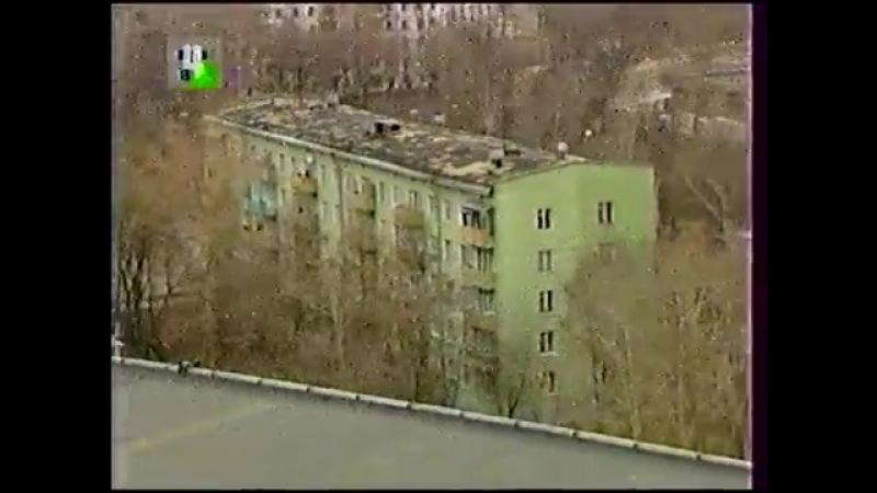 Прогулки с Баталовым (ТВЦ, 17.05.2002) Пятиэтажки Московские