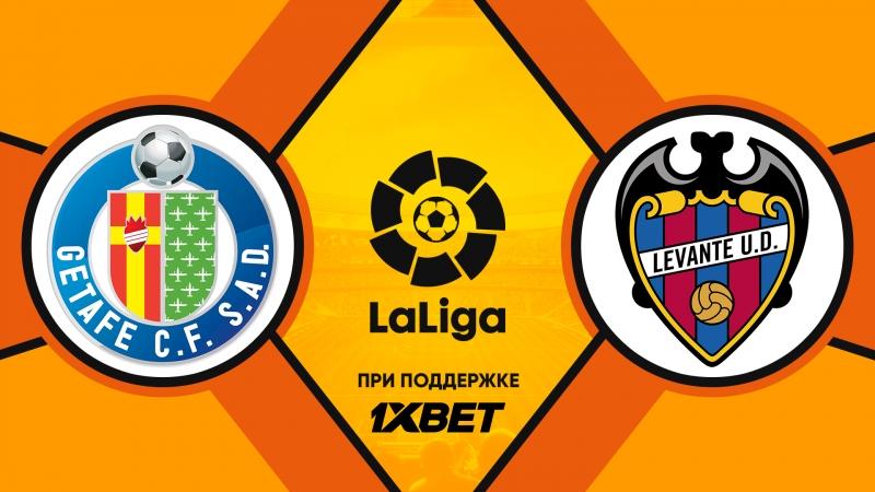 Хетафе 0:1 Леванте   Испанская Ла Лига 2017/18   28-й тур   Обзор матча