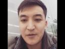 Фарик Назарбаев – Любовь