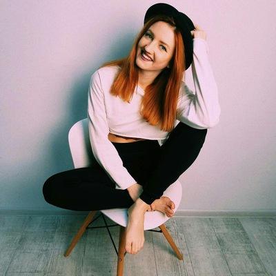 Марина Лященко